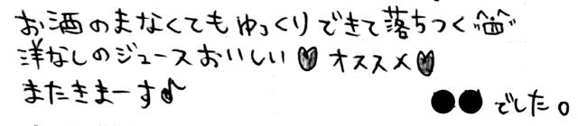 comment07