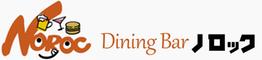 Dining&Bar NOROC